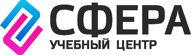 АНО ДПО «Центр подготовки специалистов «СФЕРА»